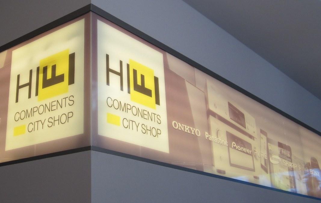 HIFI-Components-City-Shop-Shop-Design-Interieur-Leuchtkasten