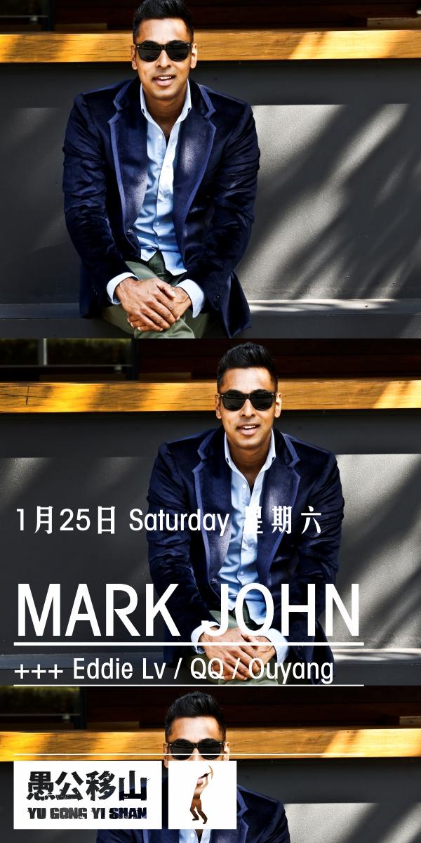 Mark-John-Yugong-Yishan-25-1-2014-Flyer-Front-600x1200px