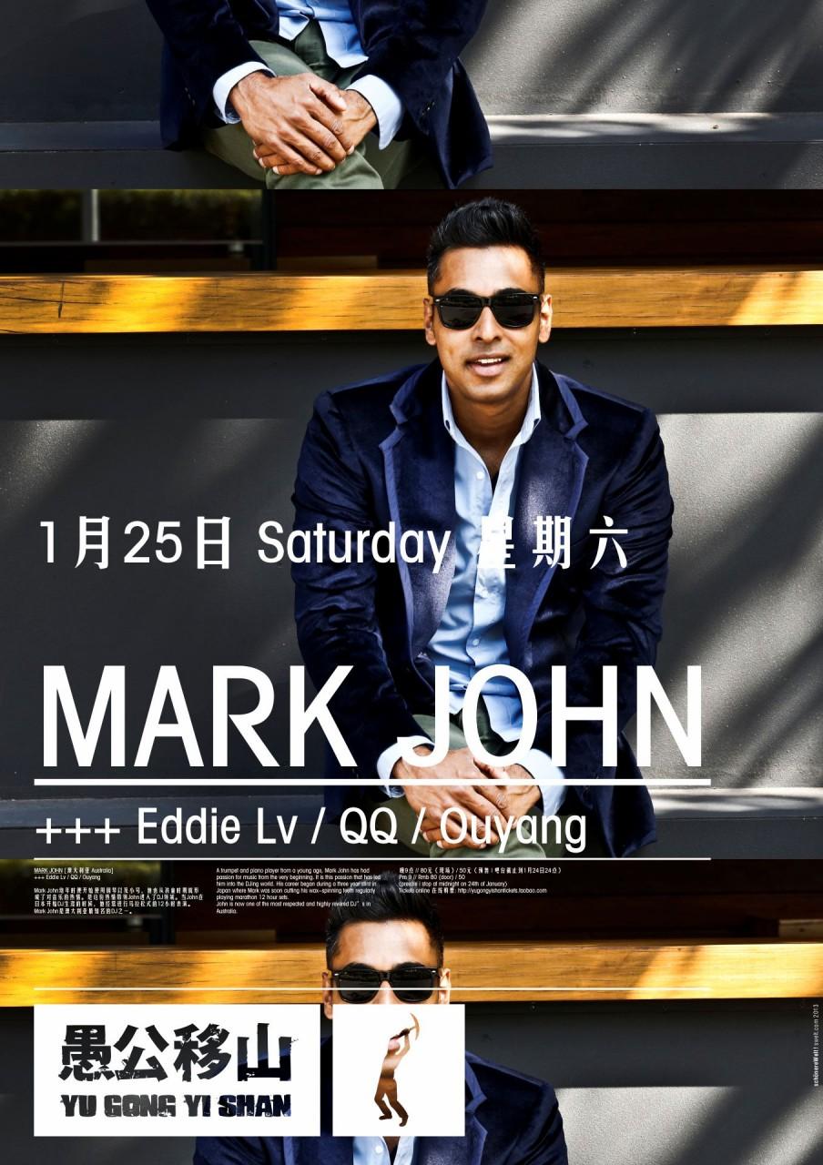 Mark-John-Yugong-Yishan-25-1-2014-Poster-1356x1920px