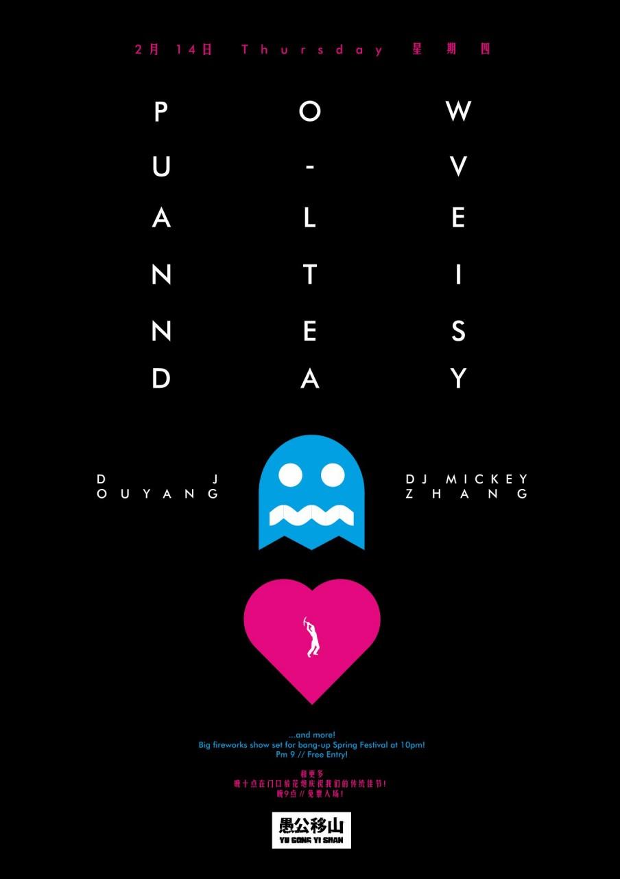 Powu-Valentinesday-Yugong-Yishan-14-2-2013-Poster-1356x1920px