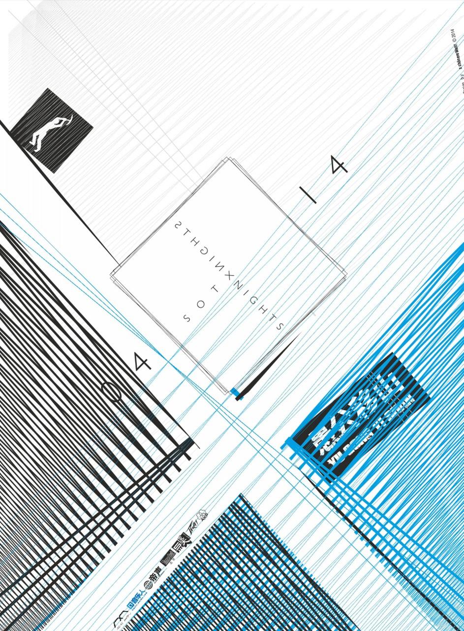 YUGONG-YISHAN-Programm-APRIL-2014-1920px-Poster