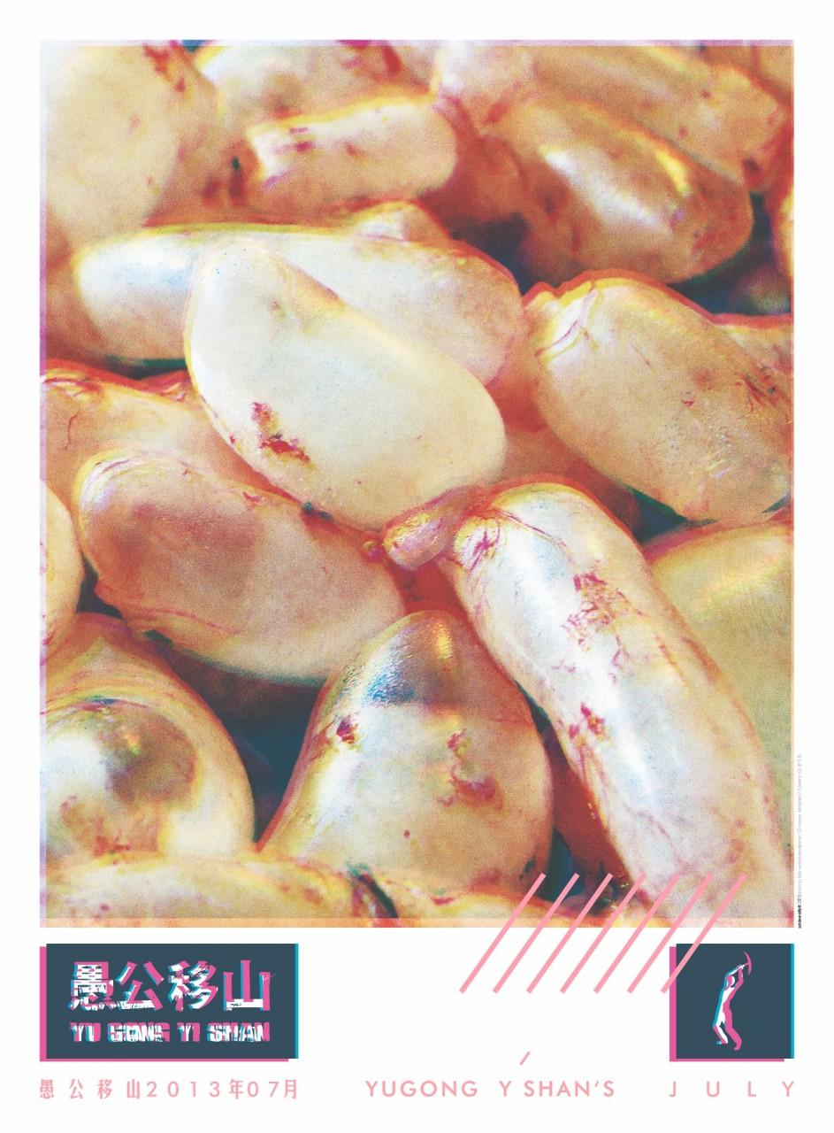 YUGONG-YISHAN-Programm-JULY-2013-1920px-Poster