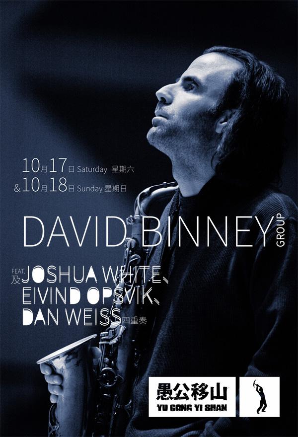 David-Binney -2015-09 - Flyer A6_3