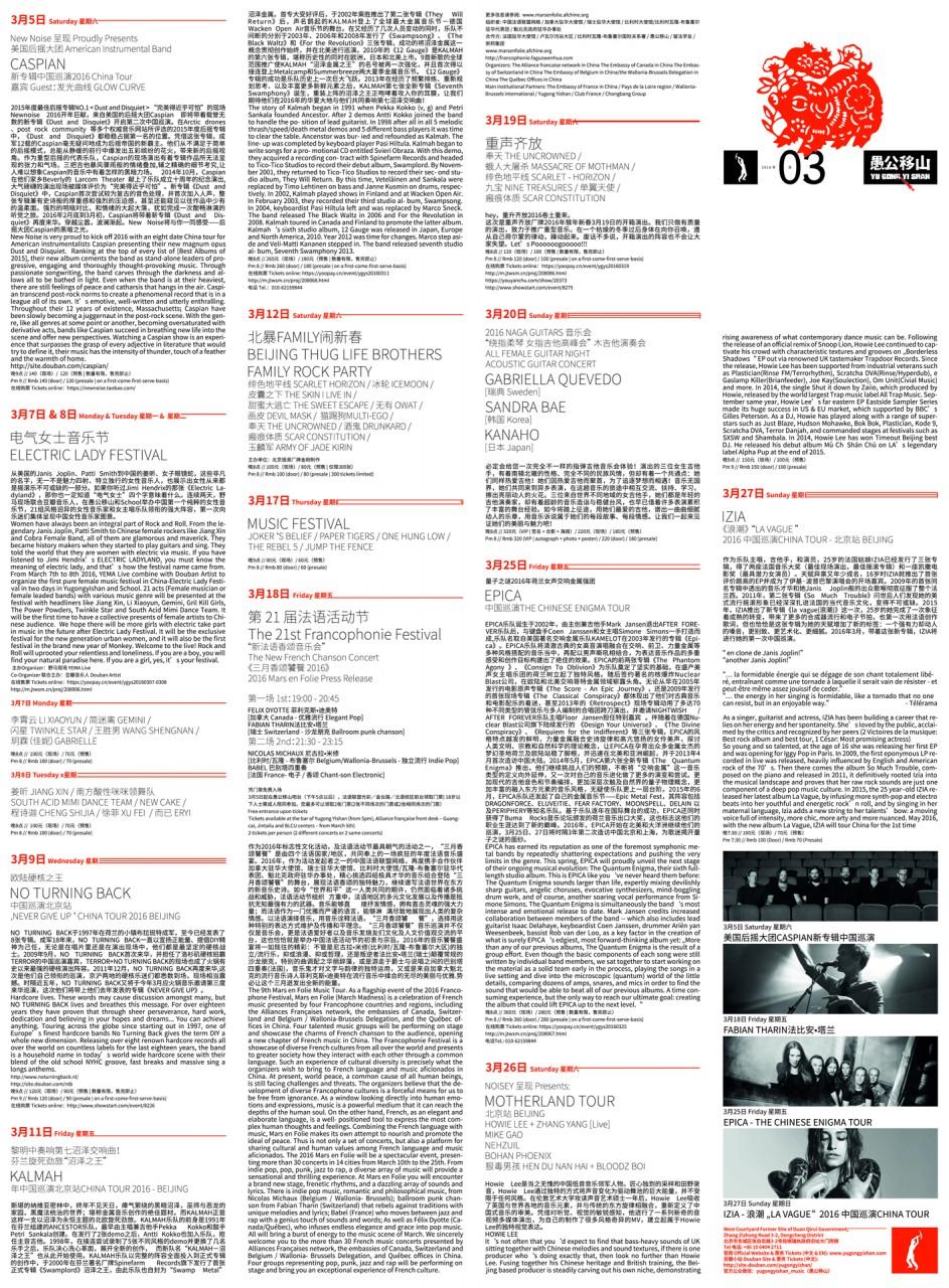 YUGONG-2016-03-Final -v2- Scherenschnitt...cdr
